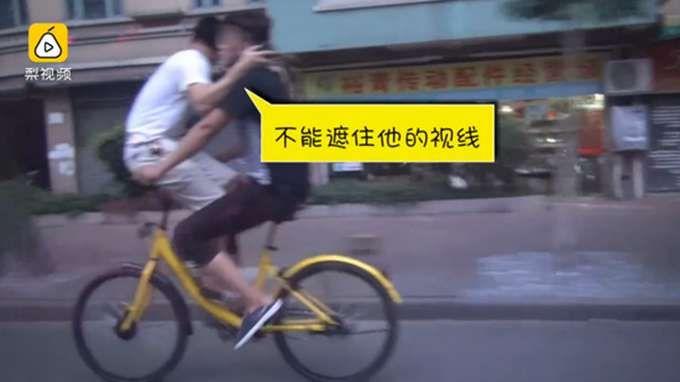 两男子共骑小黄车 网友:这可能是有意炒作 路上骑车安全第一当心作死