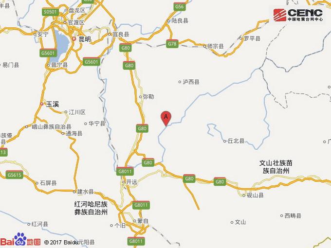 云南红河发生地震 震级3.4级震源深度6千米图片
