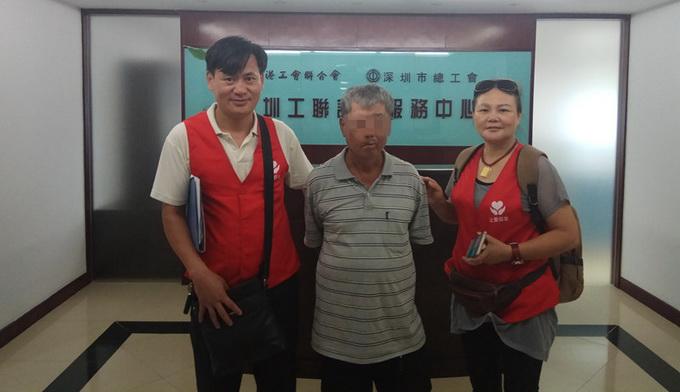 香港富商流落街头 时隔11年终与家人团聚为何沦落至此?