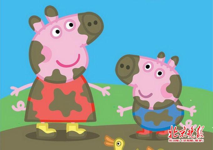 """孩子模仿小猪佩奇""""踩水坑""""遭反对 家长何时能变开明?"""