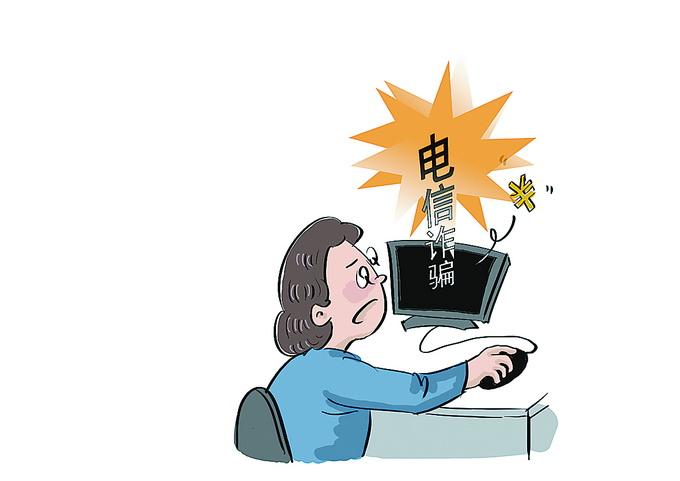 【反诈骗】骗局:大学生没事微信免费教画画!万万别信!