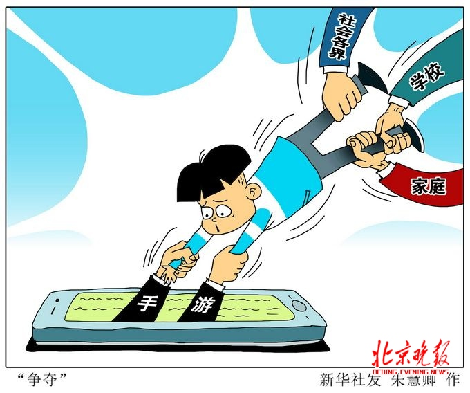 动漫 卡通 漫画 设计 矢量 矢量图 素材 头像 680_568