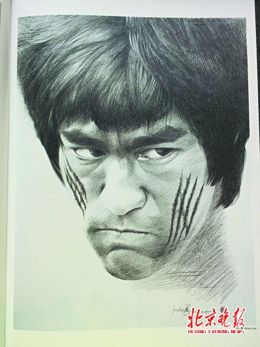 阮大勇手绘作品《李小龙》