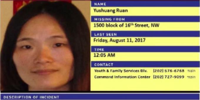 亚裔女子在美失踪近两周 华盛顿特区警方公布寻人启事