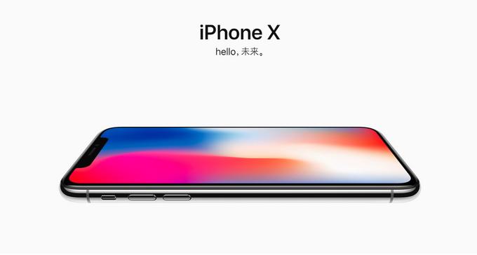 iphone8发布究竟有哪些亮点? 苹果发布会所有看点总结