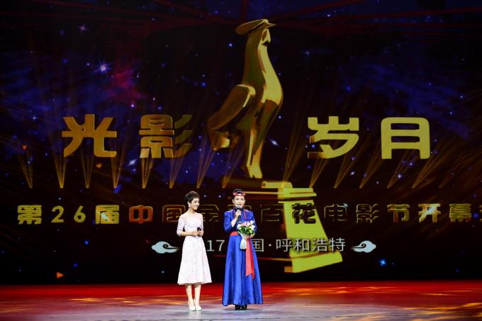21届金鸡百花电影节_中国金鸡百花电影节2018年将再次落户佛山