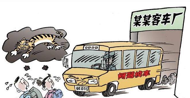 客车变身黑校车 警方提醒:易造成群死群伤大型交通事故
