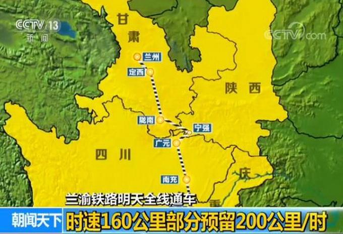 北京铁路局增开长春,赤峰方向列车