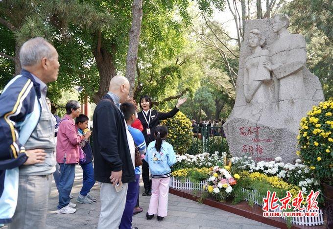 长假80万人北京市属公园爱国游 各景区游客量开始平稳回落