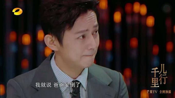 """何炅父亲近照曝光 网友:一双大耳朵绝对遗传"""""""
