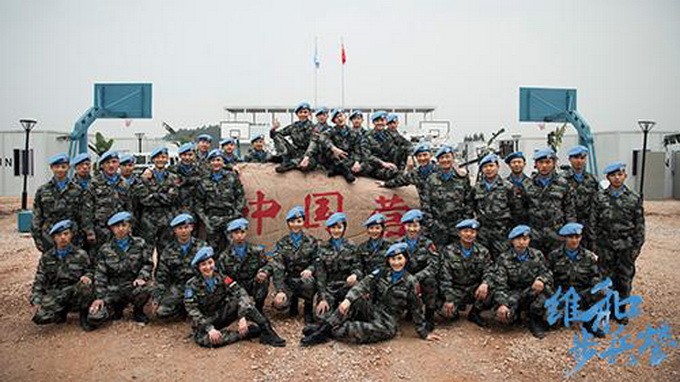 《维和步兵营》打响收官战 蓝盔战士展大国担当
