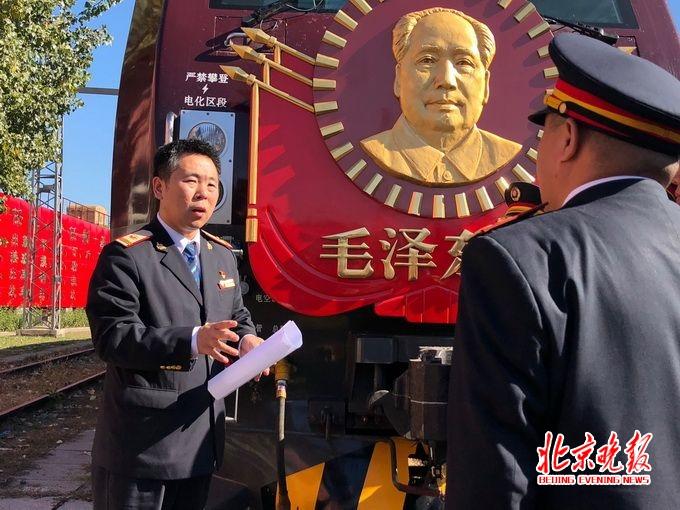 """十九大代表,""""毛泽东号""""机车班组司机长:当好学习宣传贯彻十九大精神的"""