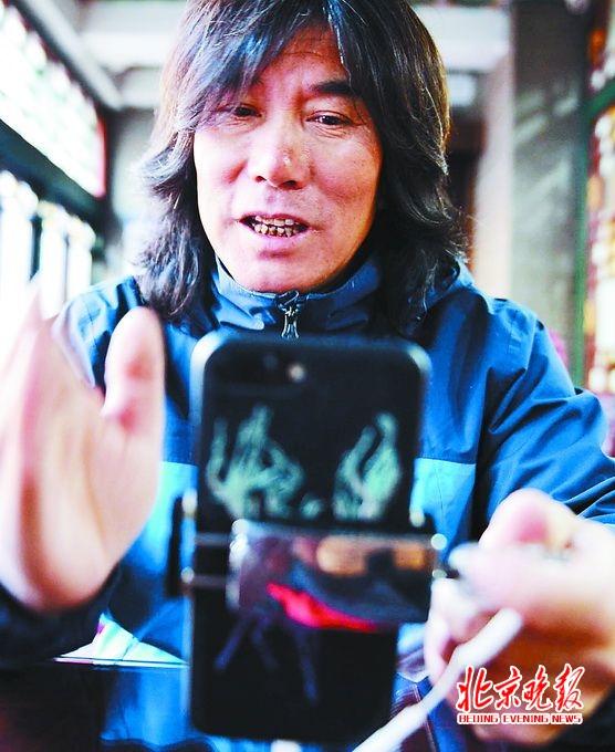 仇永江行走的梦想: 从北京徒步走到拉萨