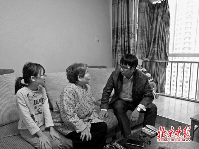 九岁女童父亲突然去世 潞河中学同学家长与老师接力帮忙