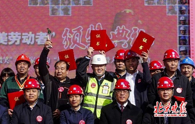 管蠡之见:感恩五湖四海建设京城的劳动者们