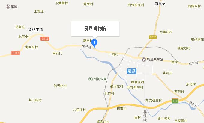 易县博物馆百度地图定位