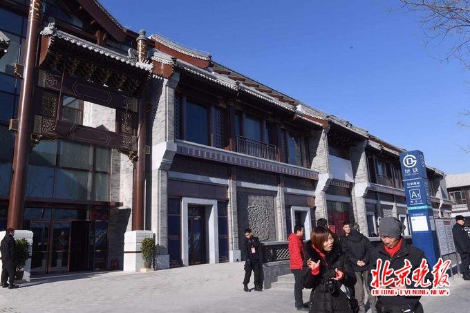 北京老牌地安门百货古装亮相 什刹海周边添新景儿