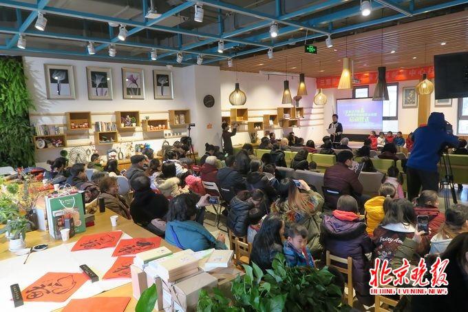 三宽家长学校进入北京社区 首站登陆万科邻里中心
