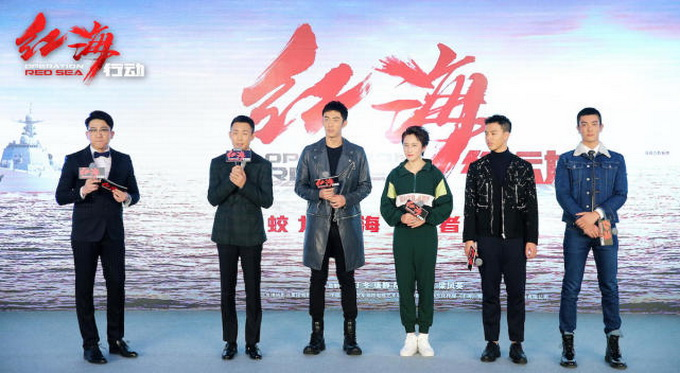 《红海行动》展现中国海军战斗力 被赞《湄公河行动》升级版