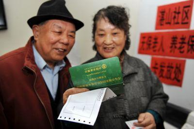 新闻 国内  2018年1月17日讯,新华社电 青岛市民政局日前宣布,已由