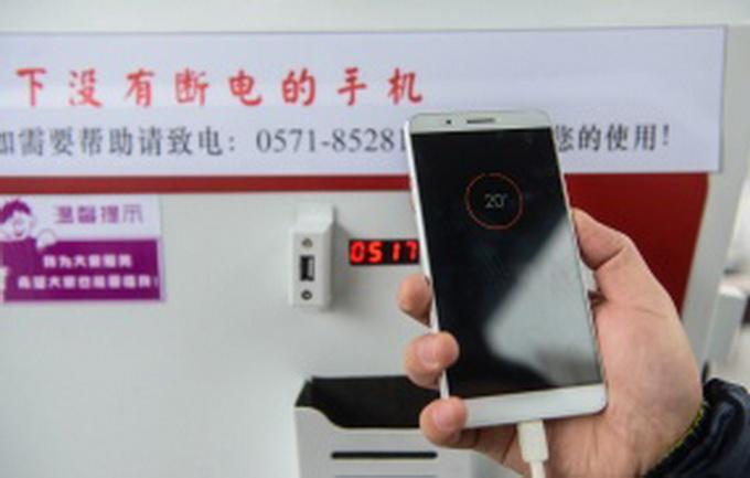"""北京强降温手机也要做好""""保暖"""" 自动关机充不上电都是有原因的"""
