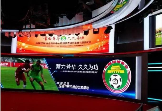 中国足协设立足球田径混合选材基地!培养足球