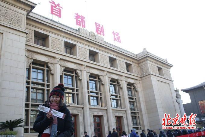 北京pk10在哪里玩正规:北京人艺两部原创大戏暂保密_其中一部会是经典作品?