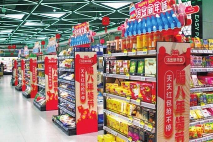 """新零售催生不打烊的""""鲜味春节"""" 老字号颜值""""逆生长"""