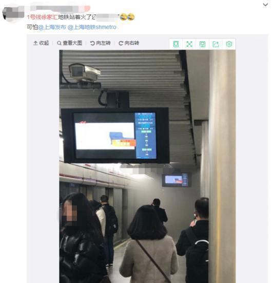 上海地铁冒出浓烟:车站工作人员经确认未发现明火 具体原因有待