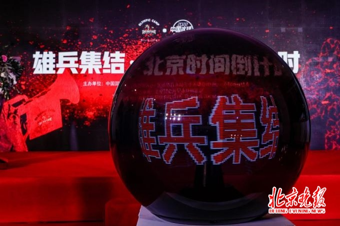 """北京赛车彩票犯法吗:冬季奥运进入""""北京时间""""_昆仑鸿星展示中国冰球力量"""