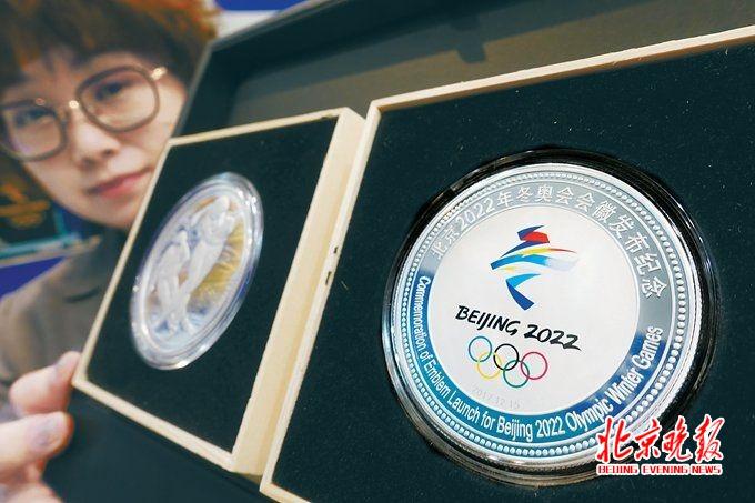 GO资讯:北京冬奥会会徽金条开卖 春节什么水果卖得最火?