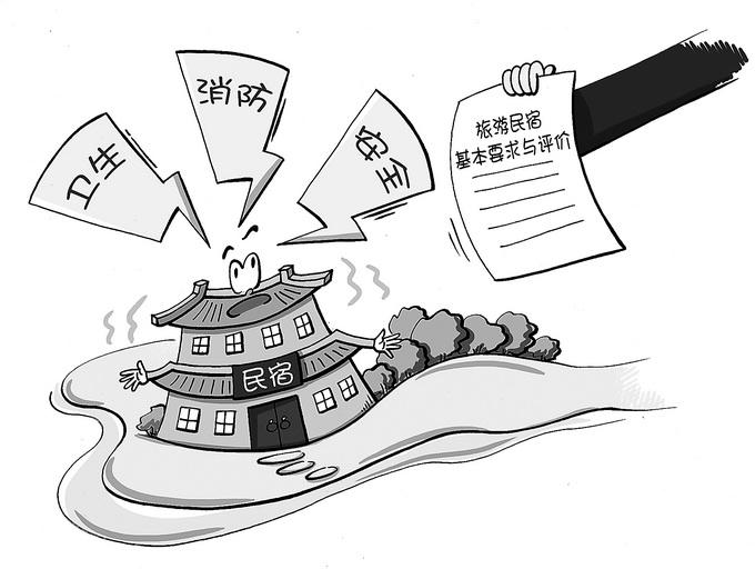 日本多地出台条例限制民宿:一年最长可经营180天
