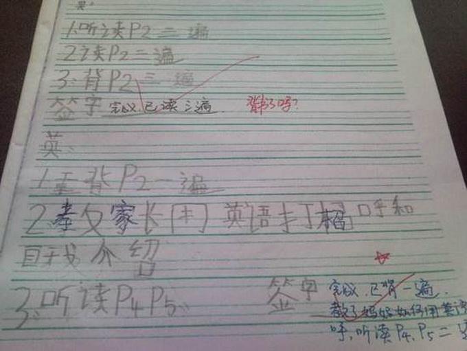 家长热议作业该不该签字 有人吐槽到底是谁上学