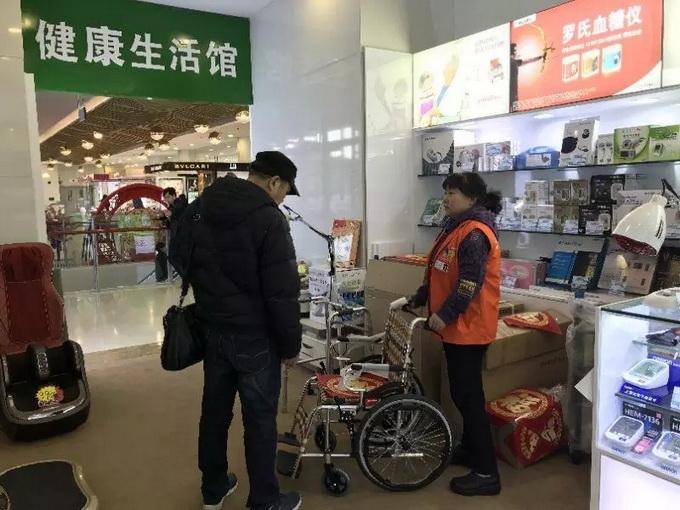 重庆时时彩下载手机版:北京首家银发族卖场开分店!_看看哪家在您身边……