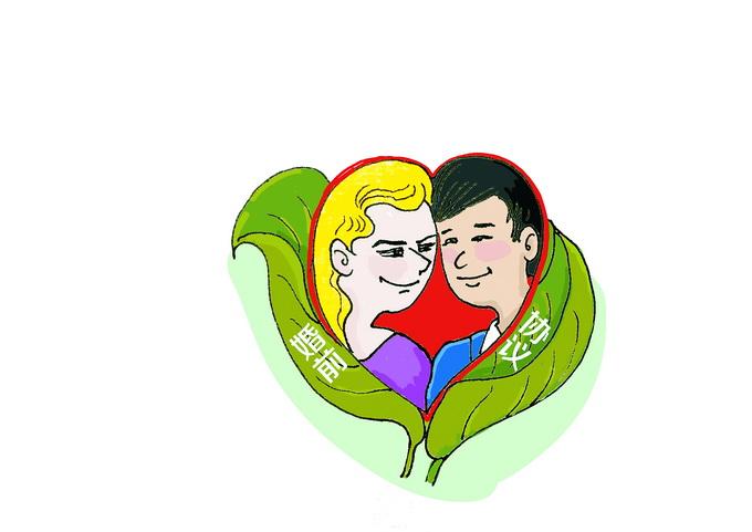 涉外婚姻公证中的新鲜事和麻烦事 建议订立财产协议避免法律冲突