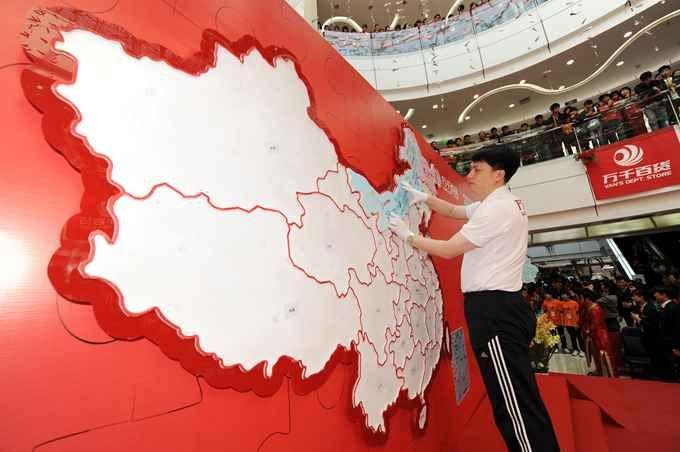 什么姓人口最多_新加坡哪个姓氏人口最多