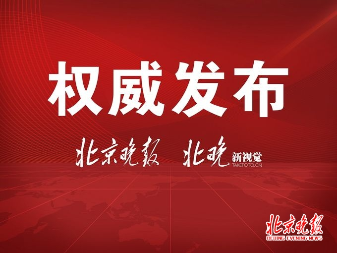 中央和国家机构改革年底前落实到位 地方机构改革明年