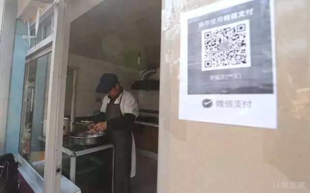 """澳门网上投注平台:北京密云有一家寄托了低收入户""""摘帽""""愿望的小店铺"""