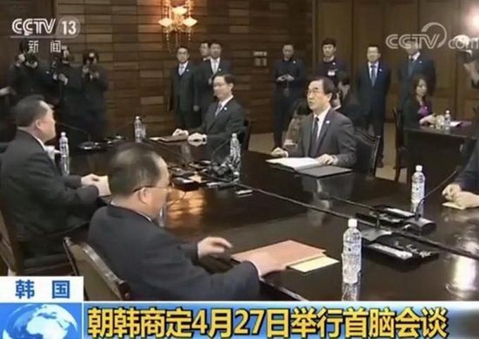 朝韩商定4月27日举行首脑会谈