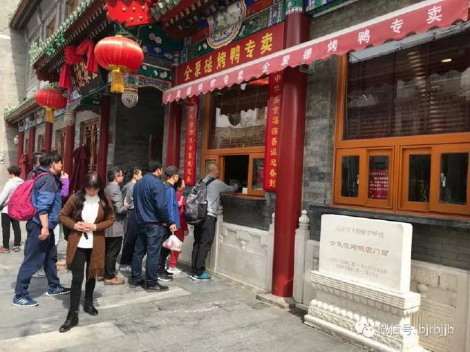 澳门巴黎人娱乐场网址:北京前门大街欲转型?内联升月盛斋等多家老字号黯然退场