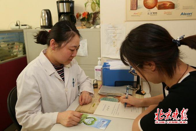 玩北京赛车网站:同仁医院惟一的角膜劝捐员于津_传递角膜点亮更多人的生活