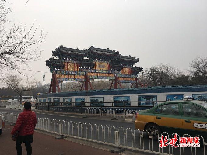 """北京颐和园东宫门被车流""""包围"""" 涵虚牌楼和影"""