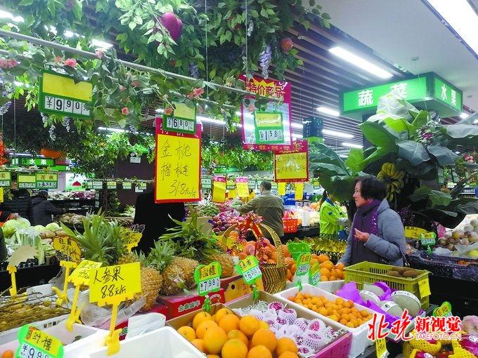 北京赛车如何选特号:新发地蔬菜交易楼复工_预计2019年投入使用