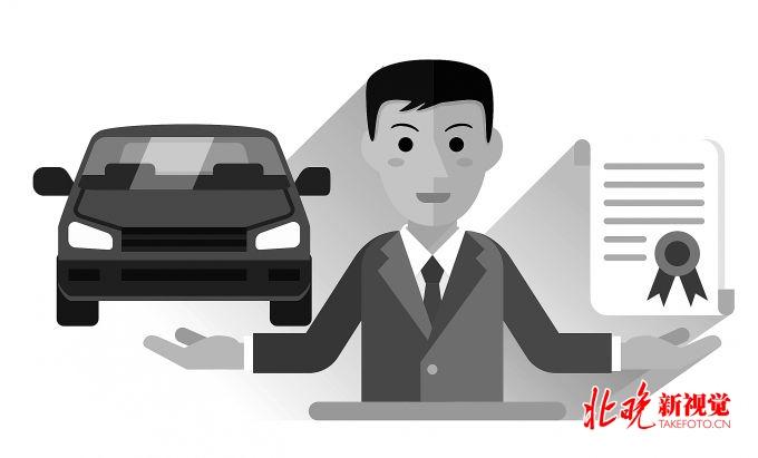 汽车常用配件价格上涨:英菲尼迪一年上涨11822元 北京奔驰GLC最