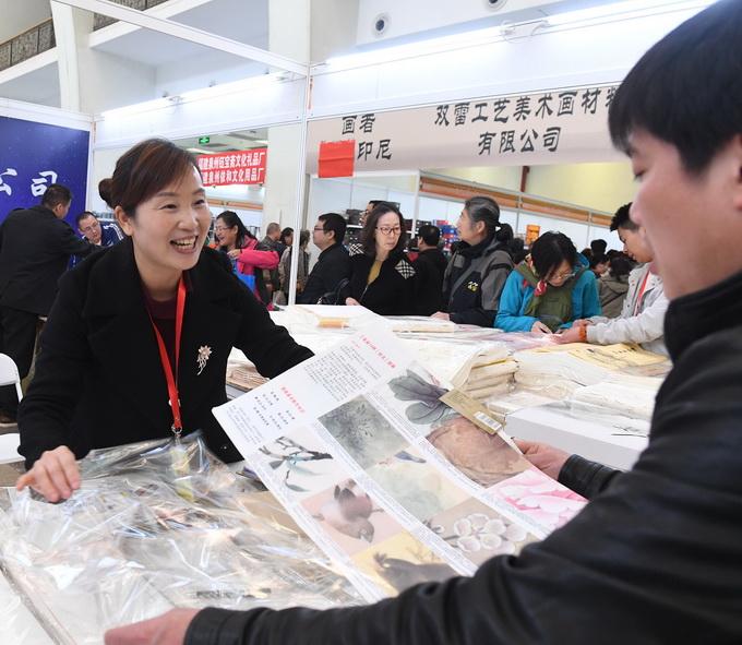 第41届全国文房四宝艺术博览会在北京展览馆举办