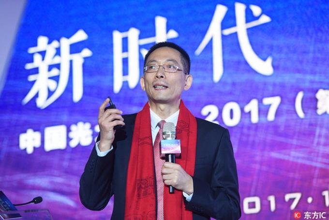 网络棋牌赌博平台:西湖大学正式成立_施一公:追求的是中国特色与世界一流