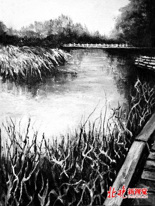 田迎人黑白油画《玉河》