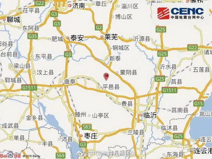 山东临沂平邑县3.1级地震!震源深度10千米!