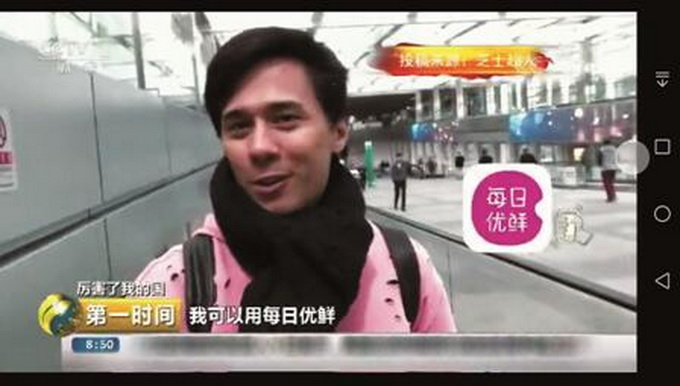 """pk10开奖直播:中国互联网生活方式走红外国""""朋友圈""""_老外迷上滴滴、每日优鲜"""
