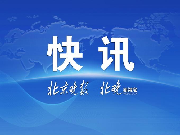 澳门金沙网上赌场娱乐:国航一飞北京航班备降郑州_机场公安已到场处置
